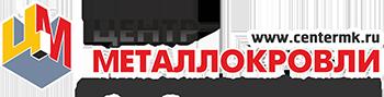 ТПК «Центр Металлокровли»